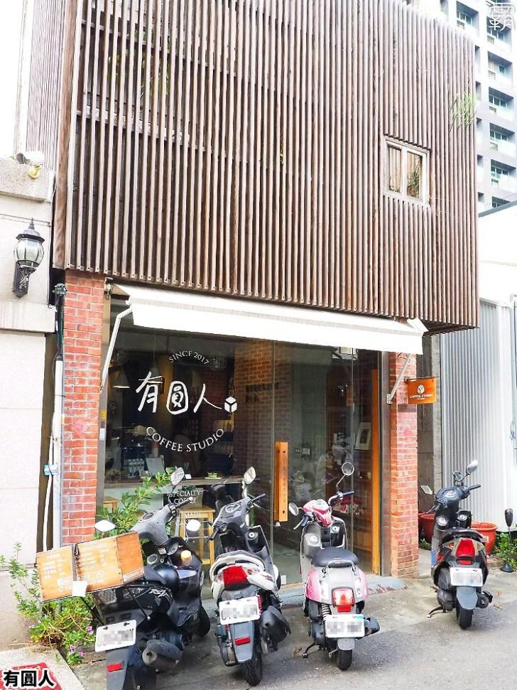20201015201517 68 - 草悟道巷弄內隱密咖啡館,有圓人.咖啡工作室,品著台灣茶咖啡配抹茶布蕾~
