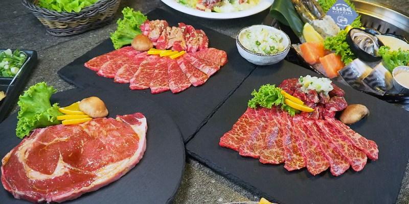 <台中燒肉> 森森燒肉最新MENU菜單,含全分店套餐價位、單點及訂位方式。