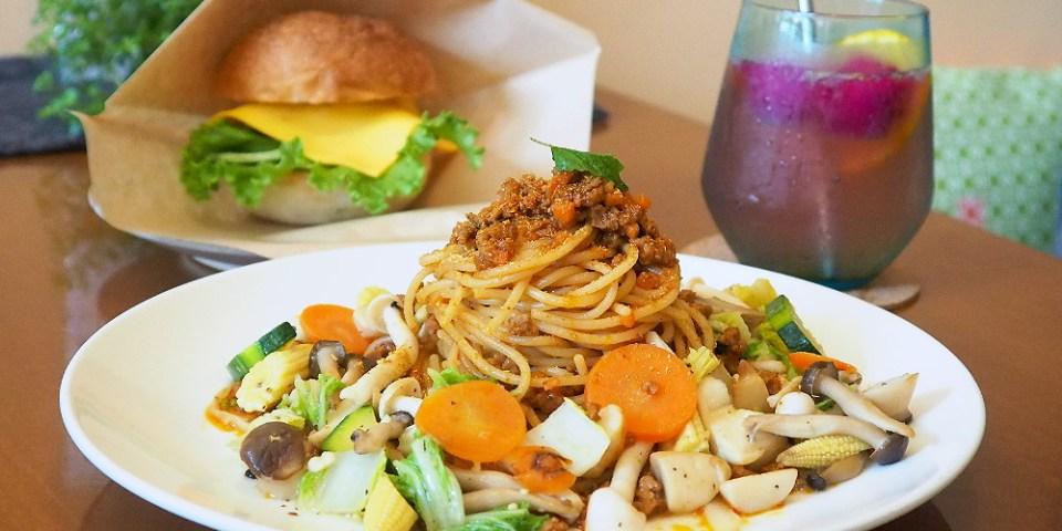 <台中蔬食> 哥文達手作瑜伽蔬食,北屯蔬食推薦,蔬排漢堡有咬勁,泰式打拋香檸風味佳!