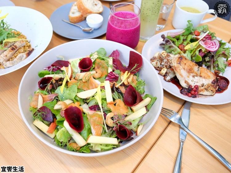 <台中早午餐> 宜饗生活Brunch&Coffee,質感北歐風早午餐,玻璃採光下來場輕鬆寫意的早午餐!