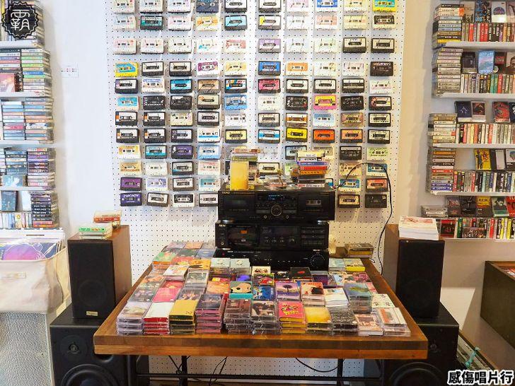 20201211193826 48 - 全台唯一卡帶專賣店!感傷唱片行,聽著復古卡帶音樂配菠蘿油,沈浸在舊時光~