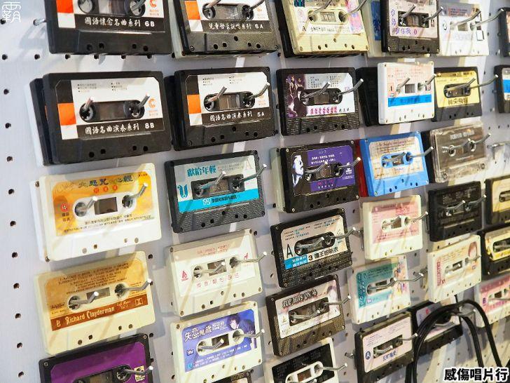 20201211194520 93 - 全台唯一卡帶專賣店!感傷唱片行,聽著復古卡帶音樂配菠蘿油,沈浸在舊時光~