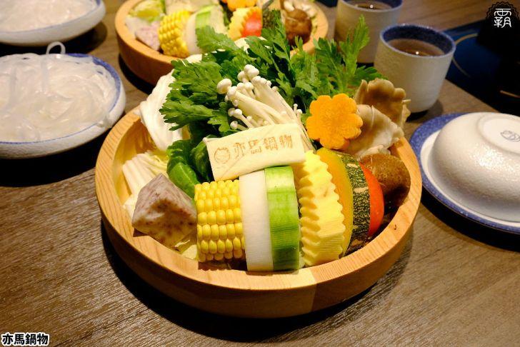 20201230200628 16 - 海線火鍋新寵兒,亦馬鍋物餐點、環境呈現高質感,用餐時間人潮多~
