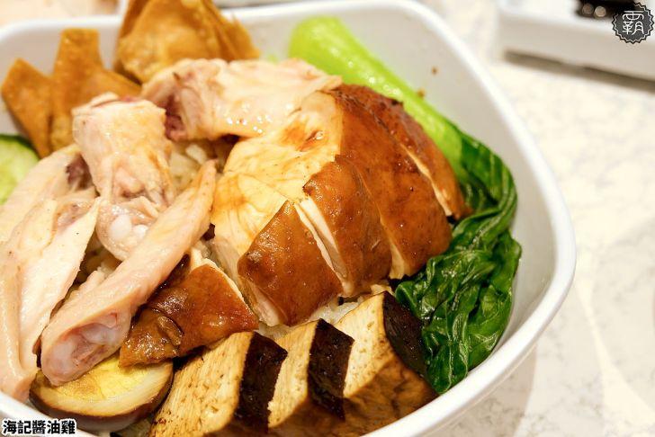 20210103194713 42 - 油亮油亮的醬油雞~海記醬油雞飯,雞肉滑嫩有醬香,還有供應免費雞湯可以喝~