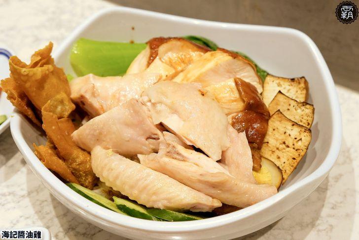 20210103194715 87 - 油亮油亮的醬油雞~海記醬油雞飯,雞肉滑嫩有醬香,還有供應免費雞湯可以喝~