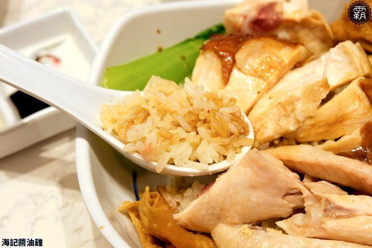 20210103213938 24 - 油亮油亮的醬油雞~海記醬油雞飯,雞肉滑嫩有醬香,還有供應免費雞湯可以喝~