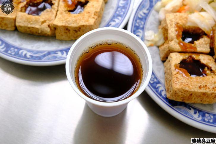 20210107183808 37 - 人氣臭豆腐新店面開幕!瑞穗臭豆腐,外酥內嫰臭豆腐,還有免費的紅茶、熱湯可喝~
