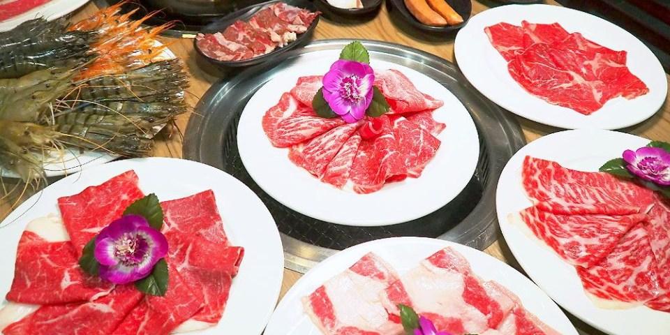 <台中太平> 香香燒肉工坊,太平燒肉吃到飽,全新菜單和牛、蝦到爆吃到飽,還有50多種食材隨你點!(台中吃到飽/太平美食/試吃)