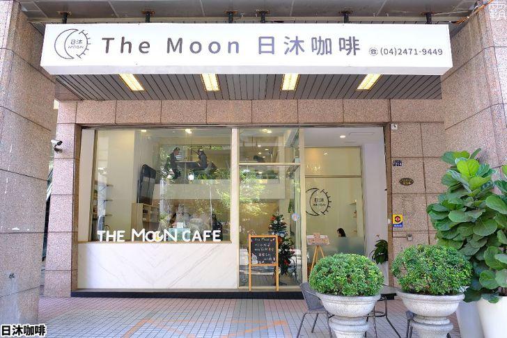 20210121172331 95 - 熱血採訪 | 文心路新開幕咖啡店,The Moon日沐咖啡創意料理多,草莓雪人牛奶超cute~