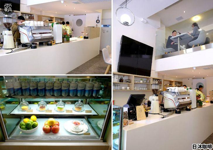 20210121172335 45 - 熱血採訪 | 文心路新開幕咖啡店,The Moon日沐咖啡創意料理多,草莓雪人牛奶超cute~