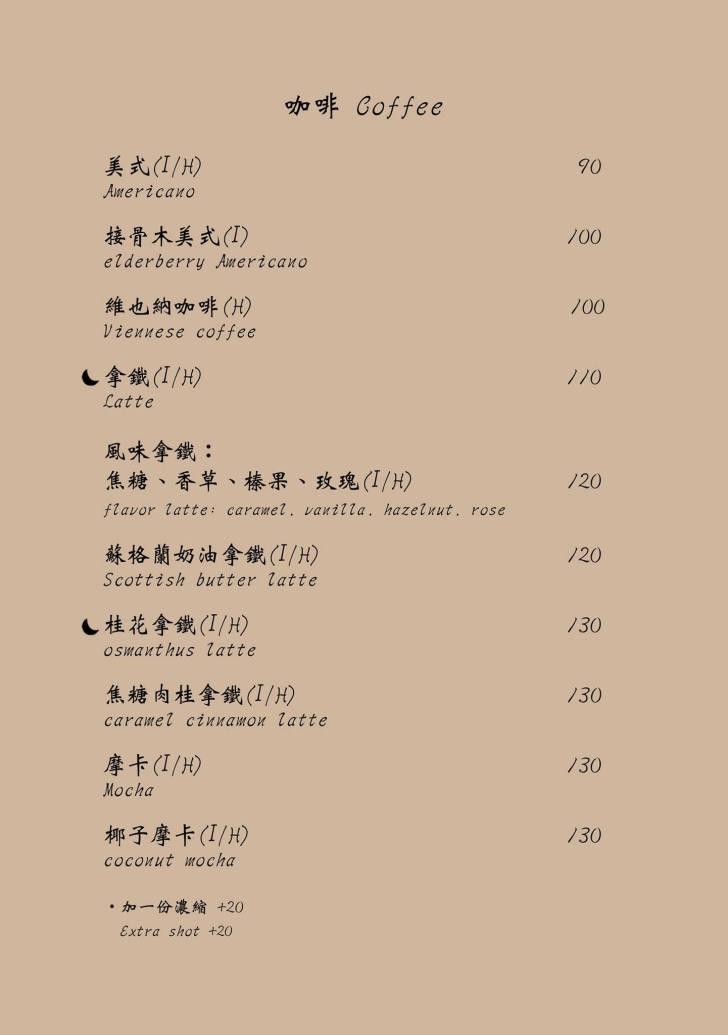 20210121173835 26 - 熱血採訪 | 文心路新開幕咖啡店,The Moon日沐咖啡創意料理多,草莓雪人牛奶超cute~