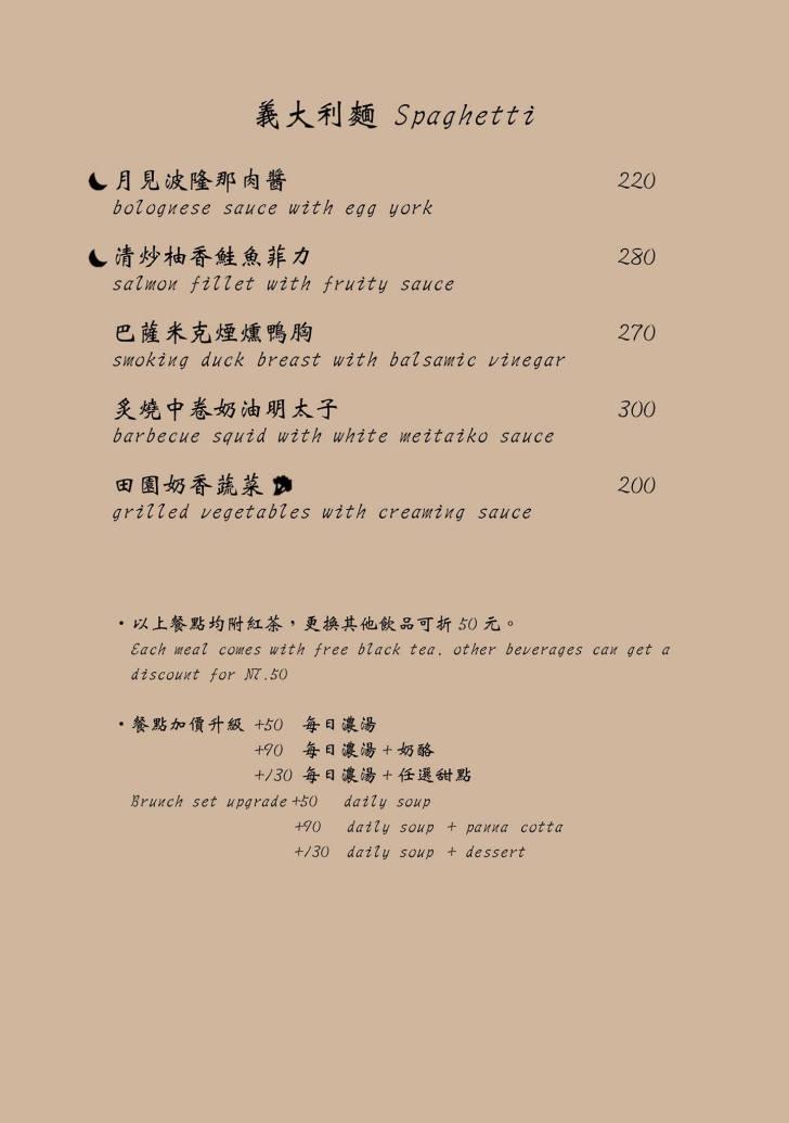 20210121173840 24 - 熱血採訪 | 文心路新開幕咖啡店,The Moon日沐咖啡創意料理多,草莓雪人牛奶超cute~
