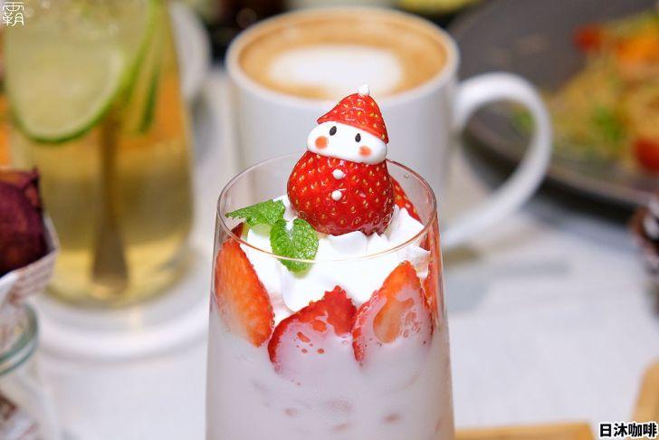 20210121175313 22 - 熱血採訪 | 文心路新開幕咖啡店,The Moon日沐咖啡創意料理多,草莓雪人牛奶超cute~