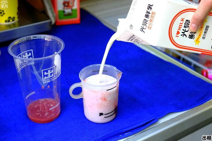 20210124180042 38 - 熱血採訪 | 台中少見的蕎麥飲品底家,出櫃冷飲買一送一限時優惠,夢幻雙星厚奶蓋浪漫登場!