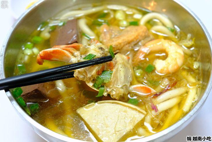 20210303120258 62 - 市場內的人氣美食,娟越南小吃,來碗清爽湯頭的河粉配春捲~
