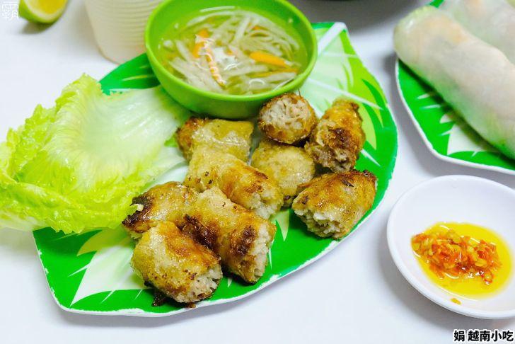 20210303120259 15 - 市場內的人氣美食,娟越南小吃,來碗清爽湯頭的河粉配春捲~