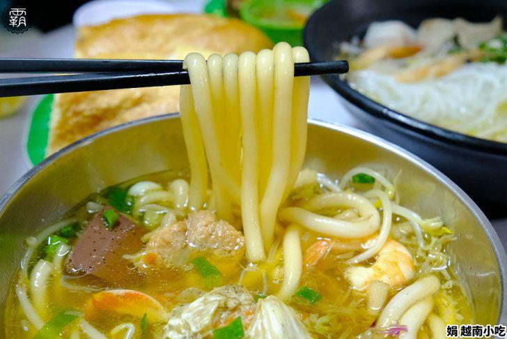 20210303120302 90 - 市場內的人氣美食,娟越南小吃,來碗清爽湯頭的河粉配春捲~
