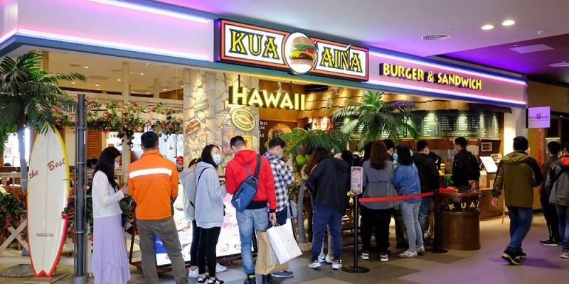 <台中梧棲> KUA`AINA夏威夷漢堡,酷哇漢堡火烤牛肉堡搭鳳梨片,享受炙烤牛肉的美味!