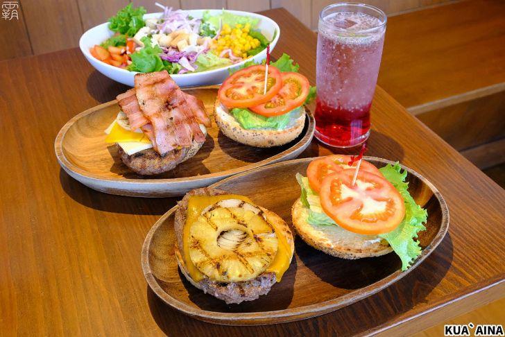 20210307103321 36 - 火烤牛肉堡搭烤鳳梨片,酷哇漢堡有夏威夷風,假日用餐人潮多~