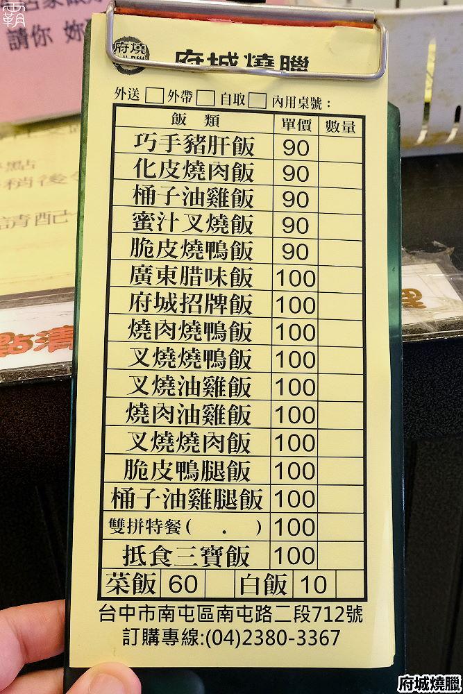 20210310103520 25 - 傳承40年的好味道,府城燒臘,老饕指名必吃脆皮鴨腿飯~