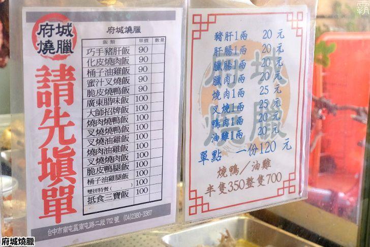 20210310103526 27 - 傳承40年的好味道,府城燒臘,老饕指名必吃脆皮鴨腿飯~