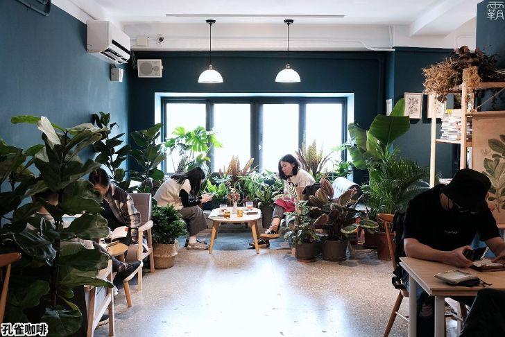 20210312111028 80 - 質感環境有著松綠色氛圍,孔雀咖啡,手沖咖啡配美味提拉米蘇!