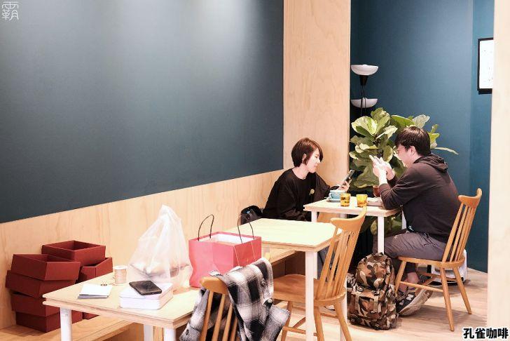 20210312111034 91 - 質感環境有著松綠色氛圍,孔雀咖啡,手沖咖啡配美味提拉米蘇!