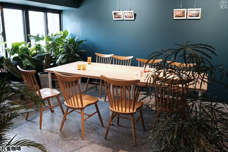 20210312111050 57 - 質感環境有著松綠色氛圍,孔雀咖啡,手沖咖啡配美味提拉米蘇!