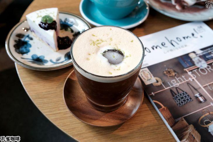 20210312111544 40 - 質感環境有著松綠色氛圍,孔雀咖啡,手沖咖啡配美味提拉米蘇!