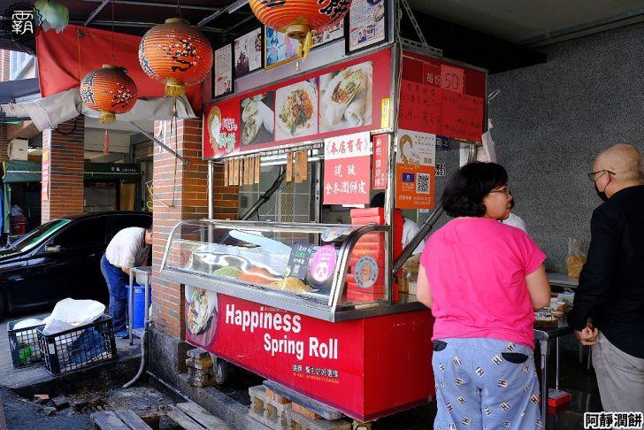 20210315115109 81 - 人氣潤餅店,阿靜潤餅全麥潤餅皮配瘦肉,有蛋酥吃起來更香~