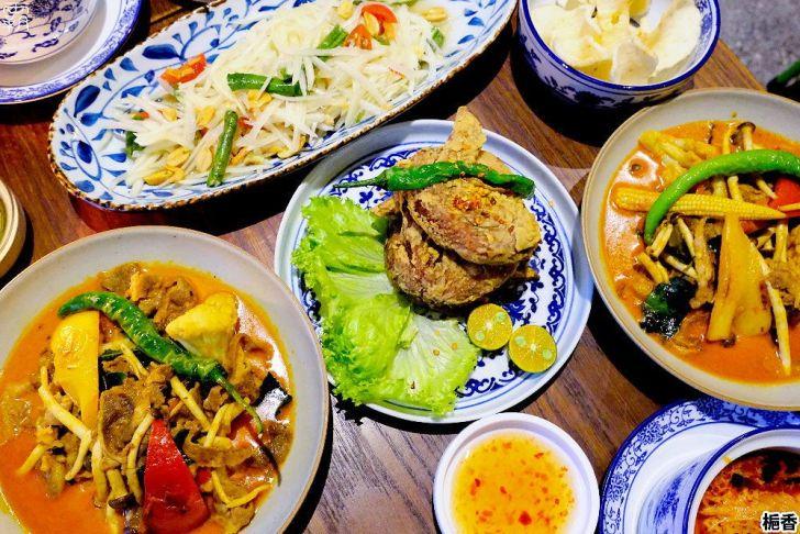 20210319005340 25 - 預約制的泰式餐館,梔香餐館環境美燈光佳,還有好吃的泰式咖哩~