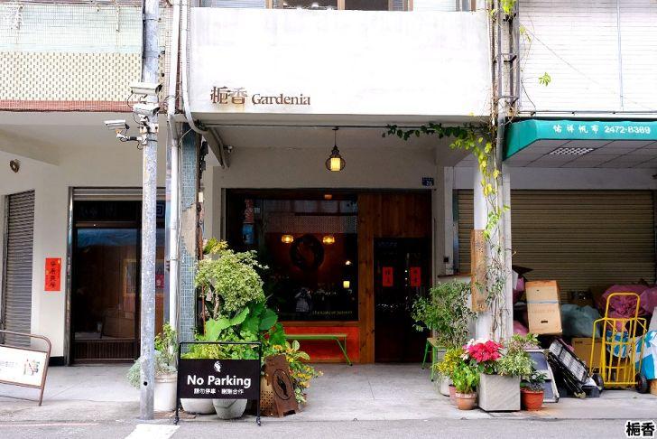 20210319005419 61 - 預約制的泰式餐館,梔香餐館環境美燈光佳,還有好吃的泰式咖哩~