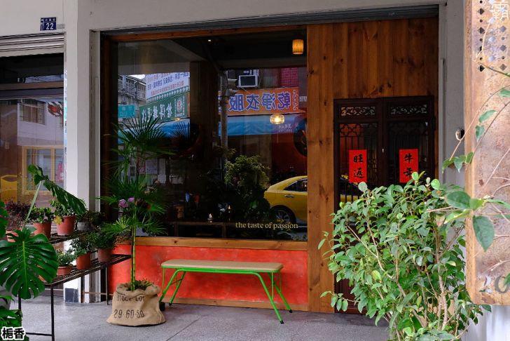 20210319005422 74 - 預約制的泰式餐館,梔香餐館環境美燈光佳,還有好吃的泰式咖哩~