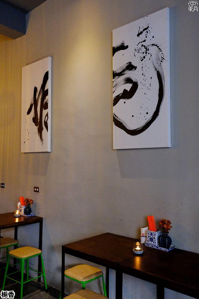 20210319005426 49 - 預約制的泰式餐館,梔香餐館環境美燈光佳,還有好吃的泰式咖哩~