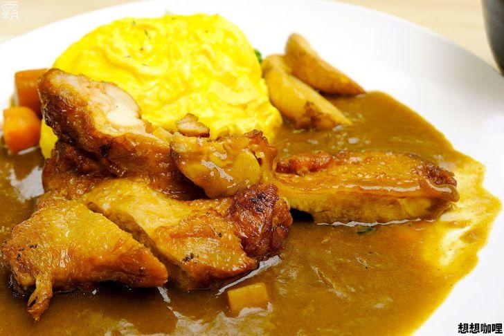 20210405183224 52 - 台中車站美食街咖哩飯,想想咖哩,可口咖哩搭配炸豬排、滑嫩蛋包