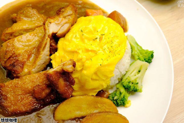 20210405183600 18 - 台中車站美食街咖哩飯,想想咖哩,可口咖哩搭配炸豬排、滑嫩蛋包