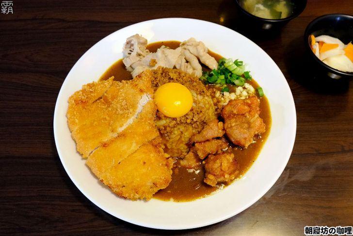 20210415193517 59 - 免費加生蛋黃、肉燥的澎湃咖哩飯,朝寢坊咖哩,店內熱湯泡菜也是免費供應