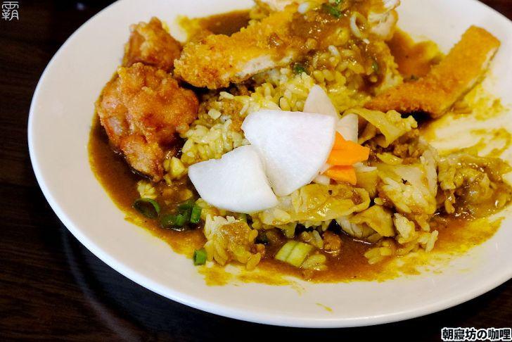 20210415193534 71 - 免費加生蛋黃、肉燥的澎湃咖哩飯,朝寢坊咖哩,店內熱湯泡菜也是免費供應