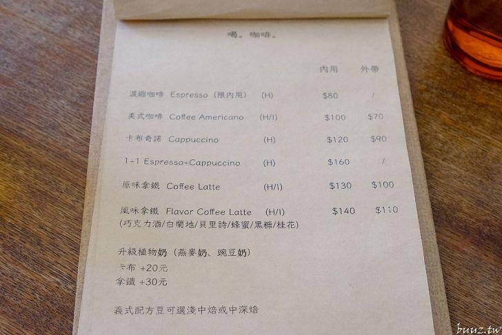 20210427191514 70 - 黎明新村福氣咖啡館,Fooki Coffee Roasters,老宅內醇厚冰滴咖啡配焦糖布丁~