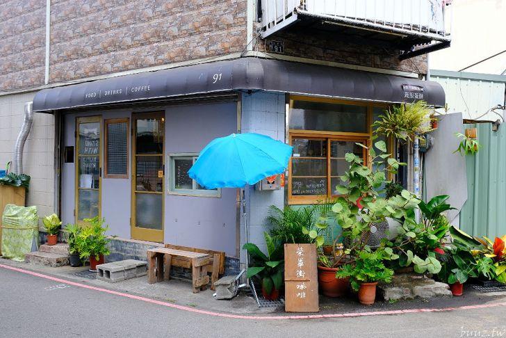 20210429194739 49 - 巷弄轉角的小巧咖啡甜點店,榮華街咖啡,迷人千層蛋糕配西西里檸檬咖啡