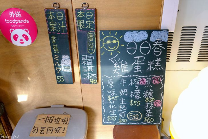 20210502174521 22 - 老宅甜點店有大樹相依偎,古研號日式清新小店,霜淇淋濃郁香甜~