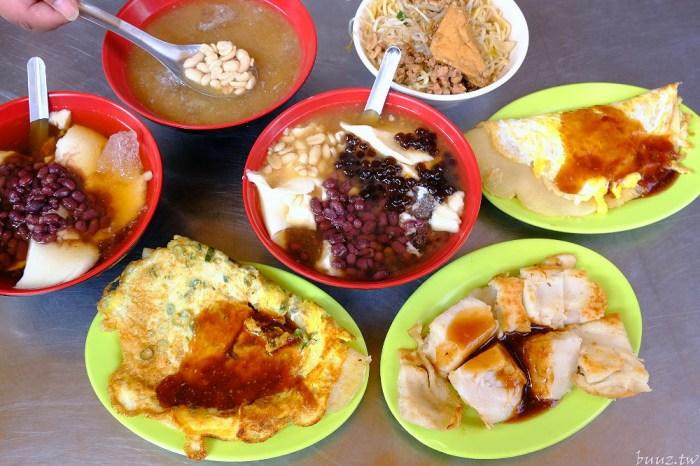 <台中早餐> 謝氏早點豆花,台中60年早餐老店新址新開張,一早就來份傳統粉漿蛋餅配豆花!