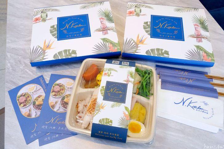 20210528184927 96 - 熱血採訪   當週主打便當享優惠,還有少見的海鹽雞柳便當,外帶餐盒超唯美!N.Kitchen你可.愛料理質感餐盒