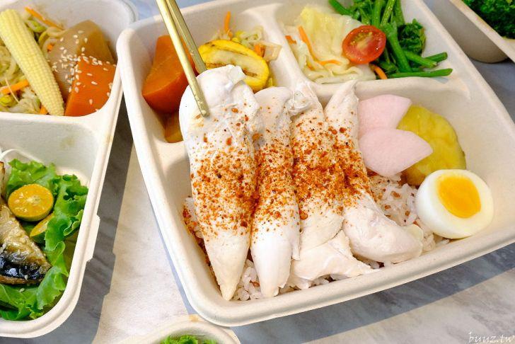 20210528185444 73 - 熱血採訪   當週主打便當享優惠,還有少見的海鹽雞柳便當,外帶餐盒超唯美!N.Kitchen你可.愛料理質感餐盒