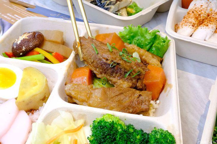 20210528185445 83 - 熱血採訪   當週主打便當享優惠,還有少見的海鹽雞柳便當,外帶餐盒超唯美!N.Kitchen你可.愛料理質感餐盒