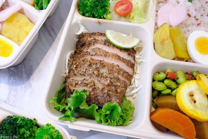 20210529115429 74 - 熱血採訪   當週主打便當享優惠,還有少見的海鹽雞柳便當,外帶餐盒超唯美!N.Kitchen你可.愛料理質感餐盒