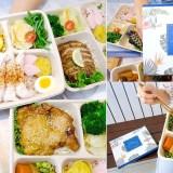 <台中便當> N.Kitchen你可.愛料理質感系餐盒,美拍便當嚴選食材烹調,菜色搭配超唯美!(台中會議餐盒/南屯便當/試吃)