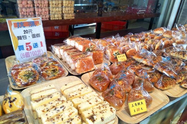 <台中清水> 嘉新麵包點心,海線超人氣炸雞麵包店,炸雞翅外脆內軟嫩,微辣滋味真涮嘴!