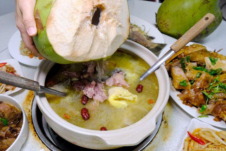 20210901184912 81 - 熱血採訪   台中少見榴槤雞湯,田園旁好隱密的椰子雞餐廳,直接加入整顆椰子水,甘甜湯頭有熱帶水果香!