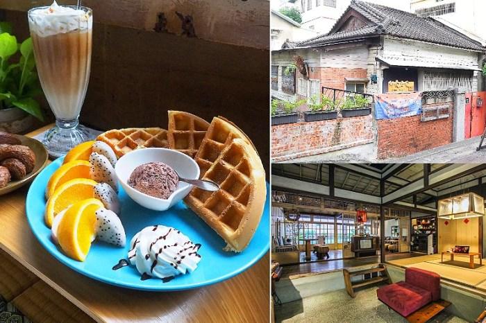 <台中咖啡> 解憂老宅,第五市場旁日式老屋咖啡館,有老檜木窗、塌塌米跟老物件圍繞的日式情懷!